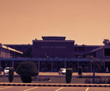PU New Campus: Punjab University returns to normalcy