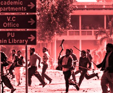 Students during Clashes At PU