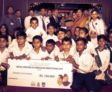 All Pakistan Co-Curricular Competitions