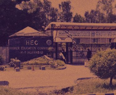 HEC: 60 in race for HEC Chairman's Slot