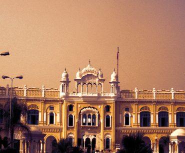 Baba Guru Nanak International University