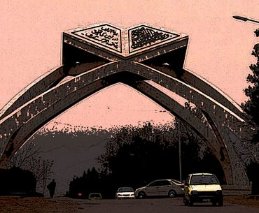 QAU Only Pakistani University in top 100 in emerging economies