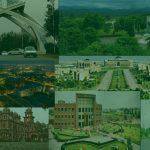 Seven Pakistani Universities